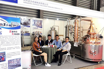 2018 Shanghai China International, Beverage Manufacturing Technology and Equipment Exhibition CBC